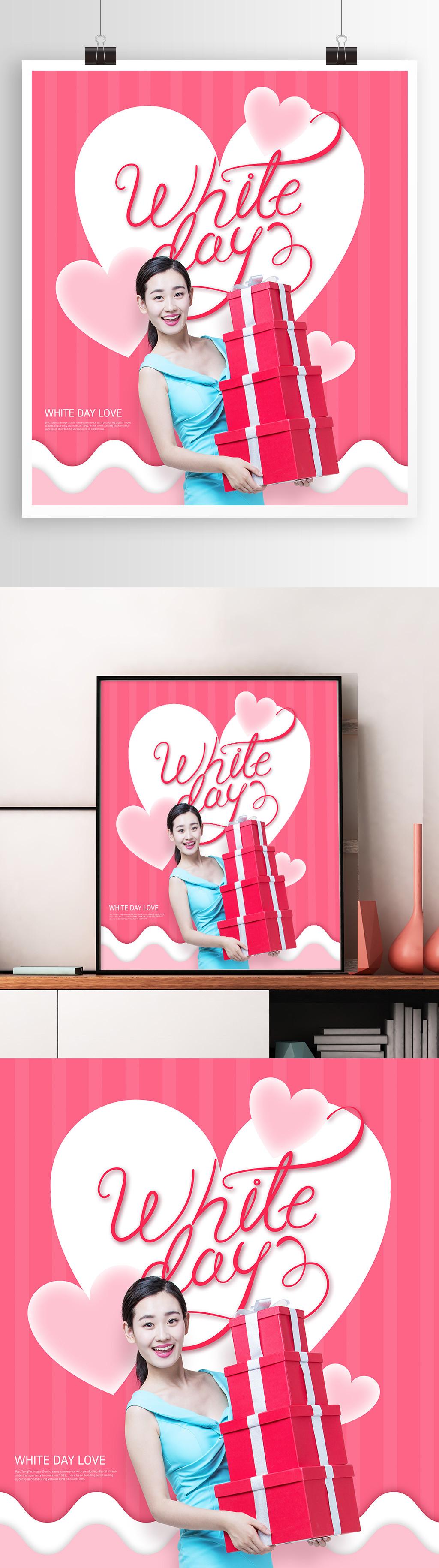 粉色时尚扁平化情人节海报Valentine's Day03