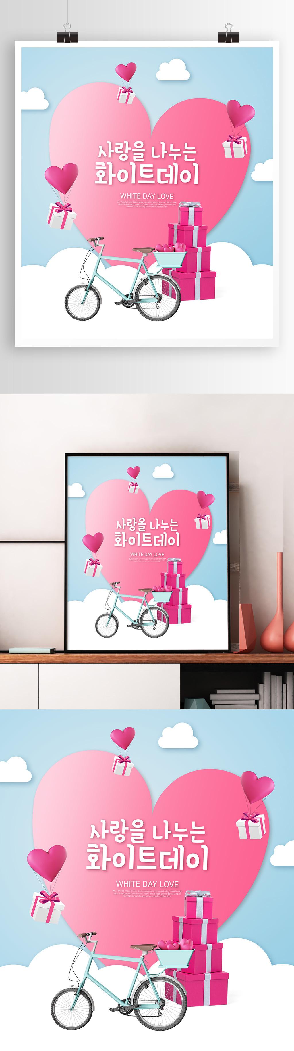 粉色时尚扁平化情人节海报Valentine's Day07