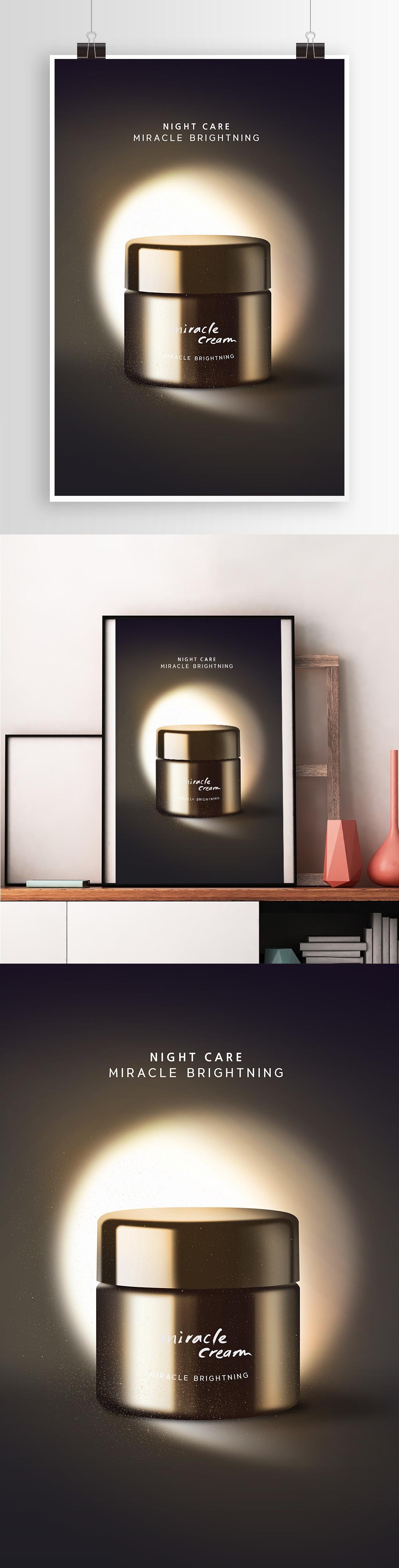 高端化妆品美白面霜抗老化黑金psd合成海报广告