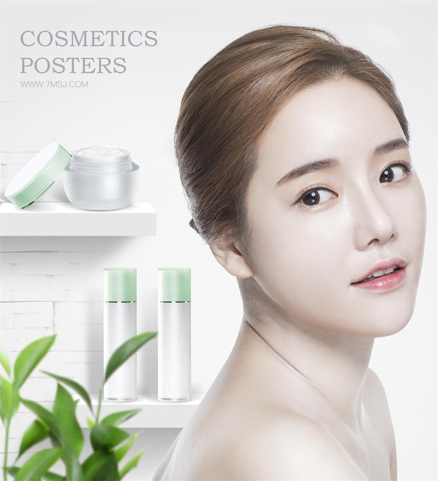 电商高端简约化妆品面霜乳液产品促销海报