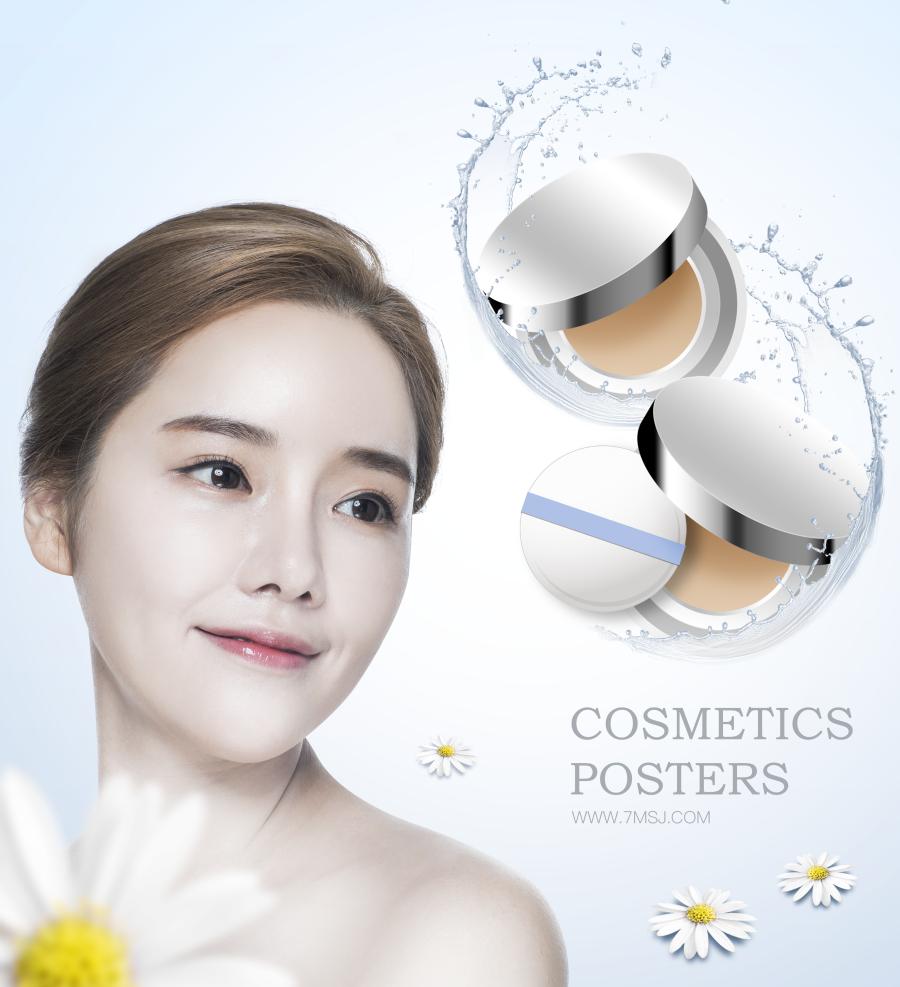 小清新简约化妆品彩妆BB霜电商促销海报素材