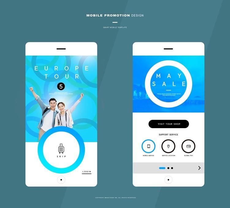 创意时尚手机界面APP设计源文件psd54