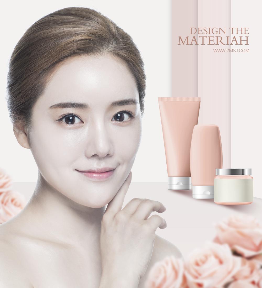 清新自然化妆品护肤品海报下载