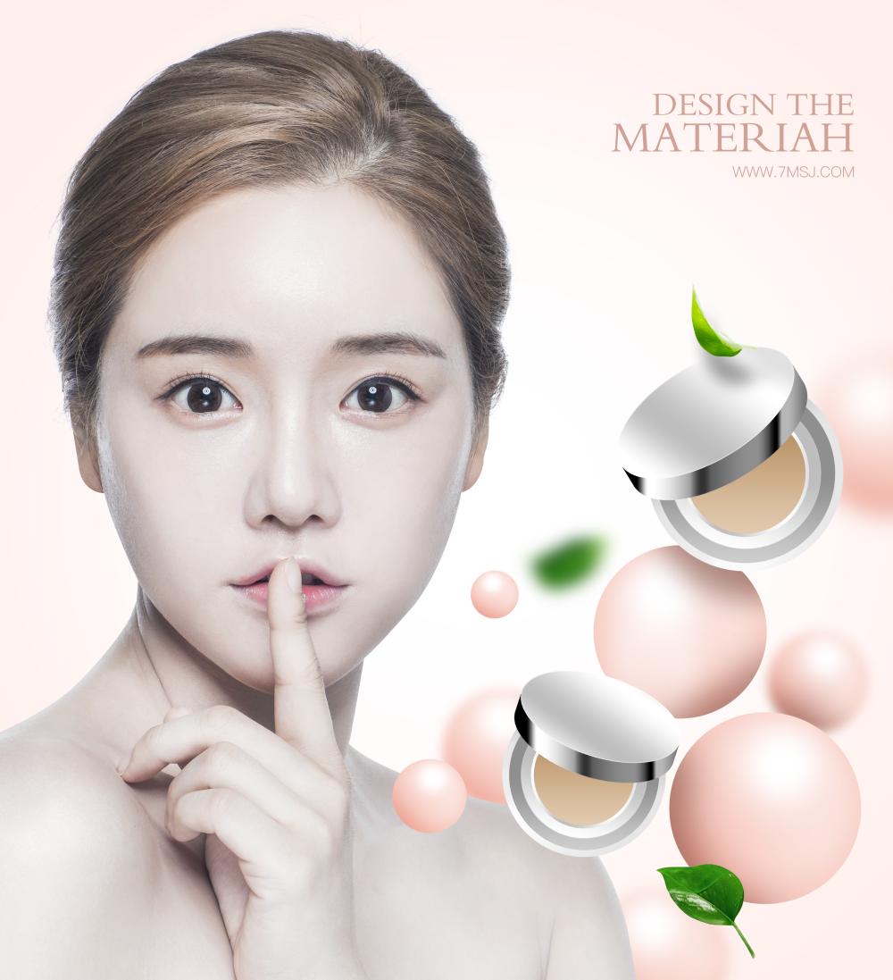 创意化妆品护肤品海报设计