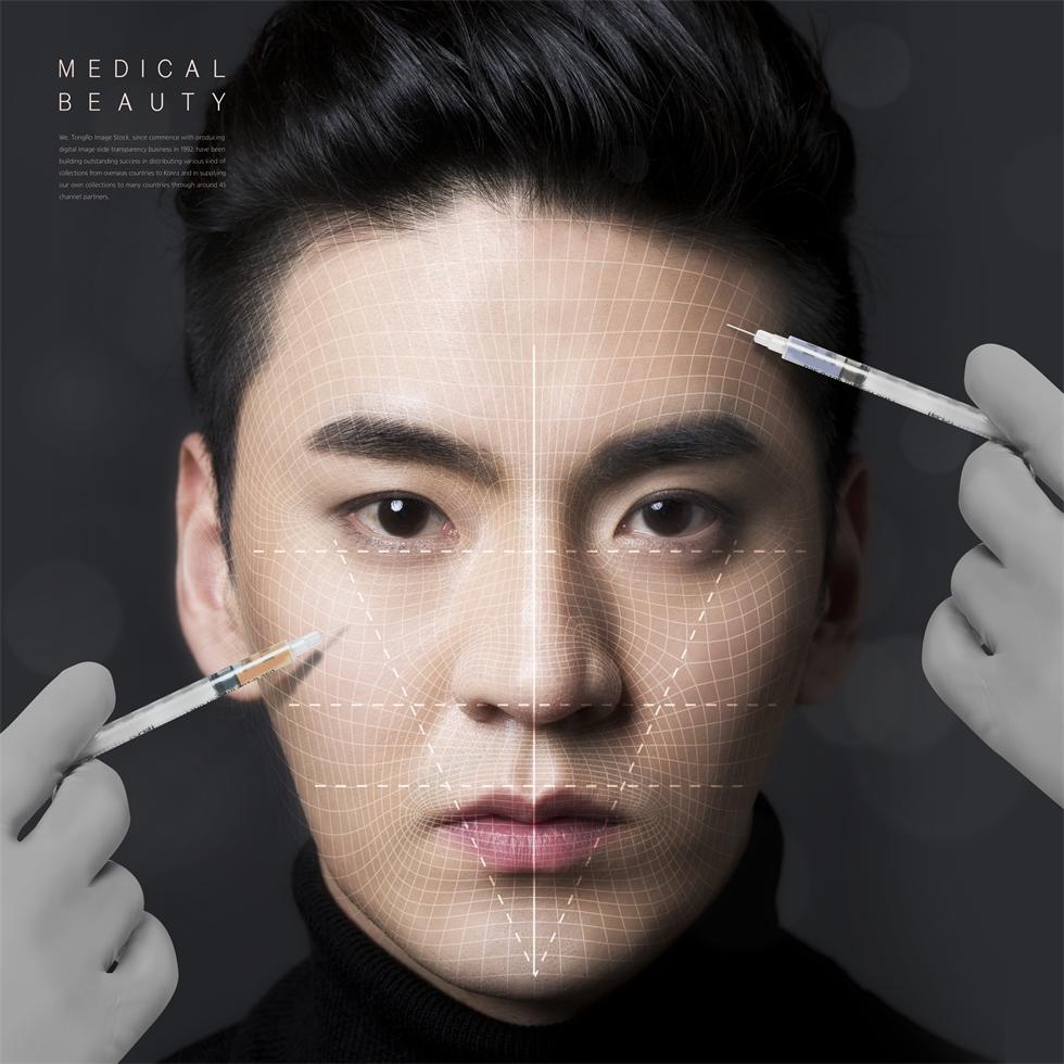 男士整容整形美容注射玻尿酸美肤海报