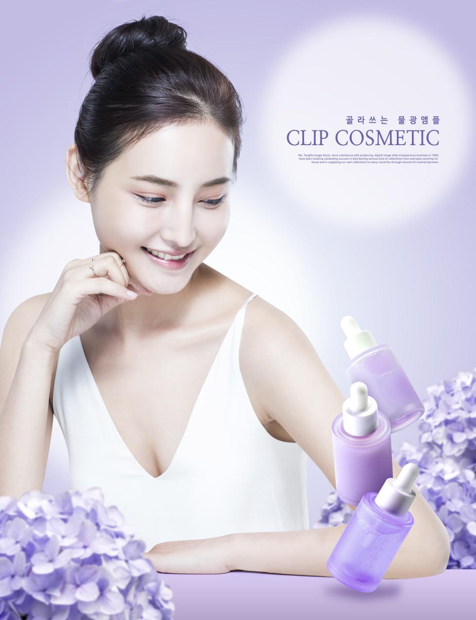 紫色大气薰衣草植物美精华液化妆品海报