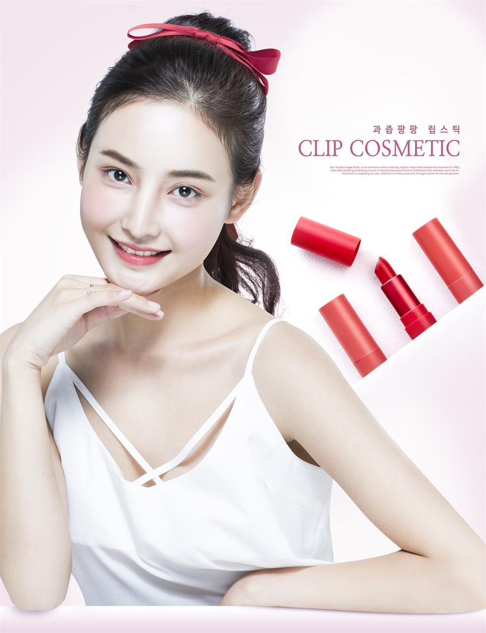 高端奢华化妆品口红彩妆唇膏海报