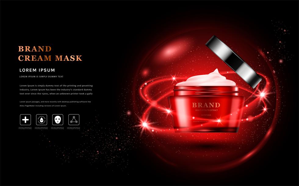 红色高端亮肤遮瑕妆前乳化妆品创意海报