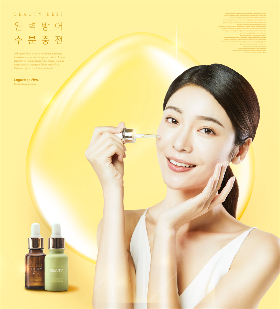 高端大气护肤品化妆品海报模板设计
