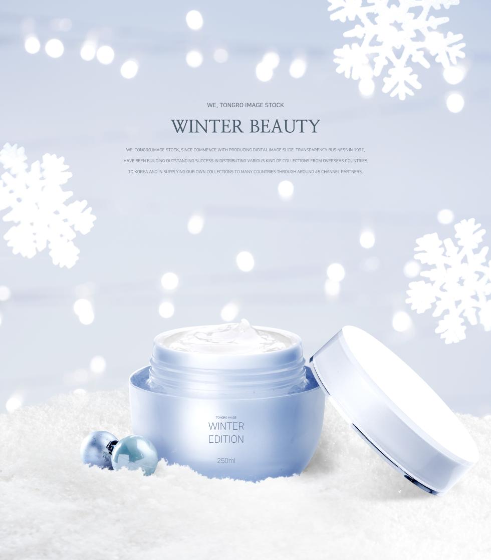 面霜化妆品广告宣传海报