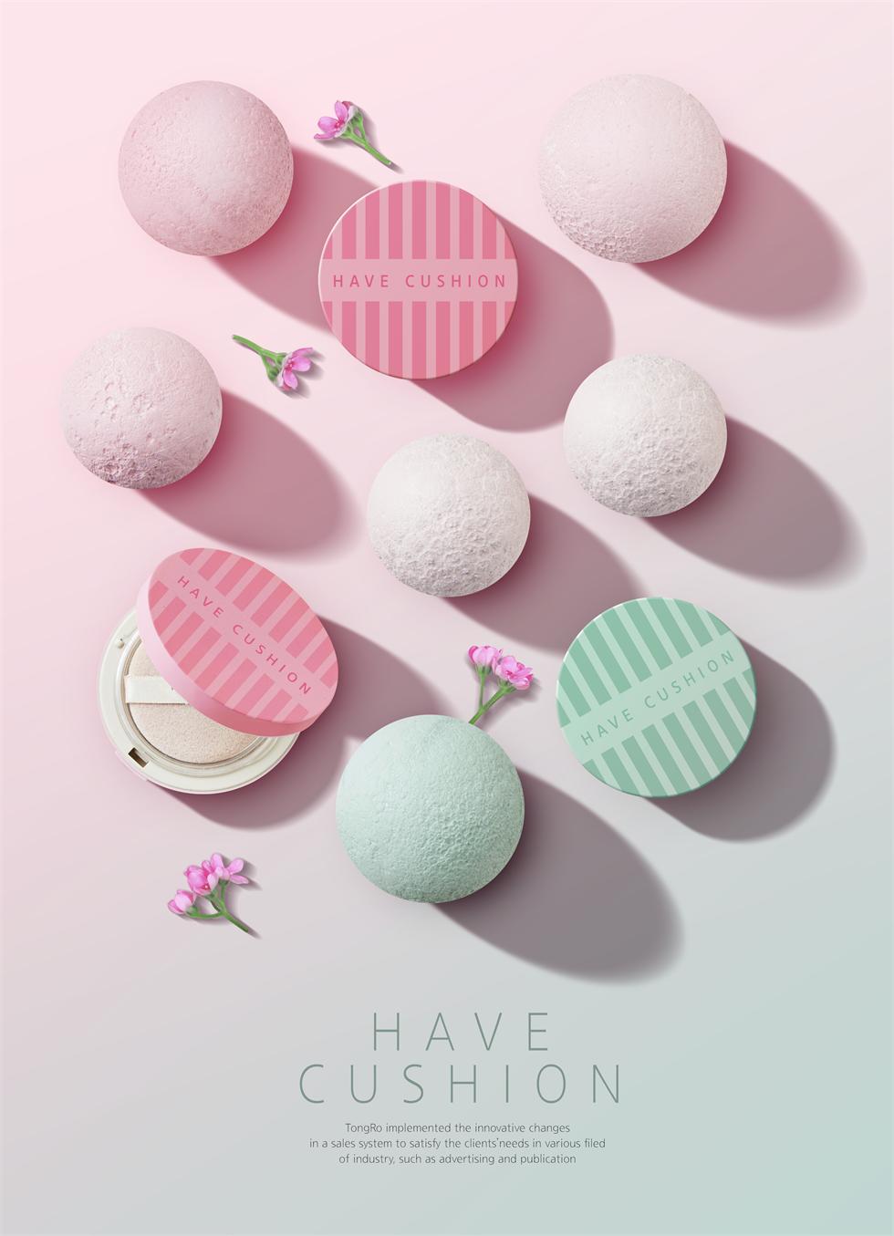 简约小清新淡雅时尚气垫bb粉饼海报