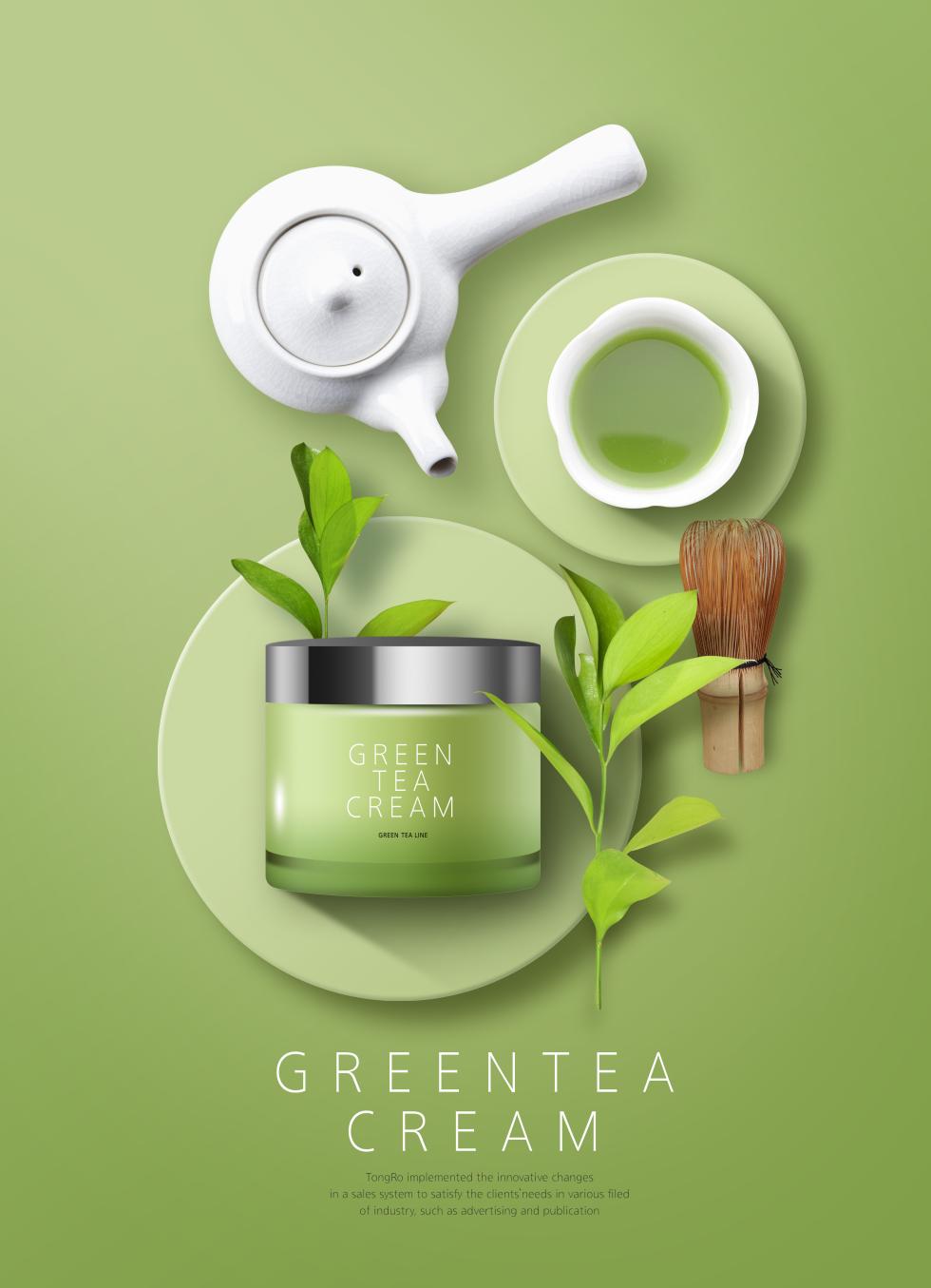绿茶面霜润肤霜清洁护肤美容海报