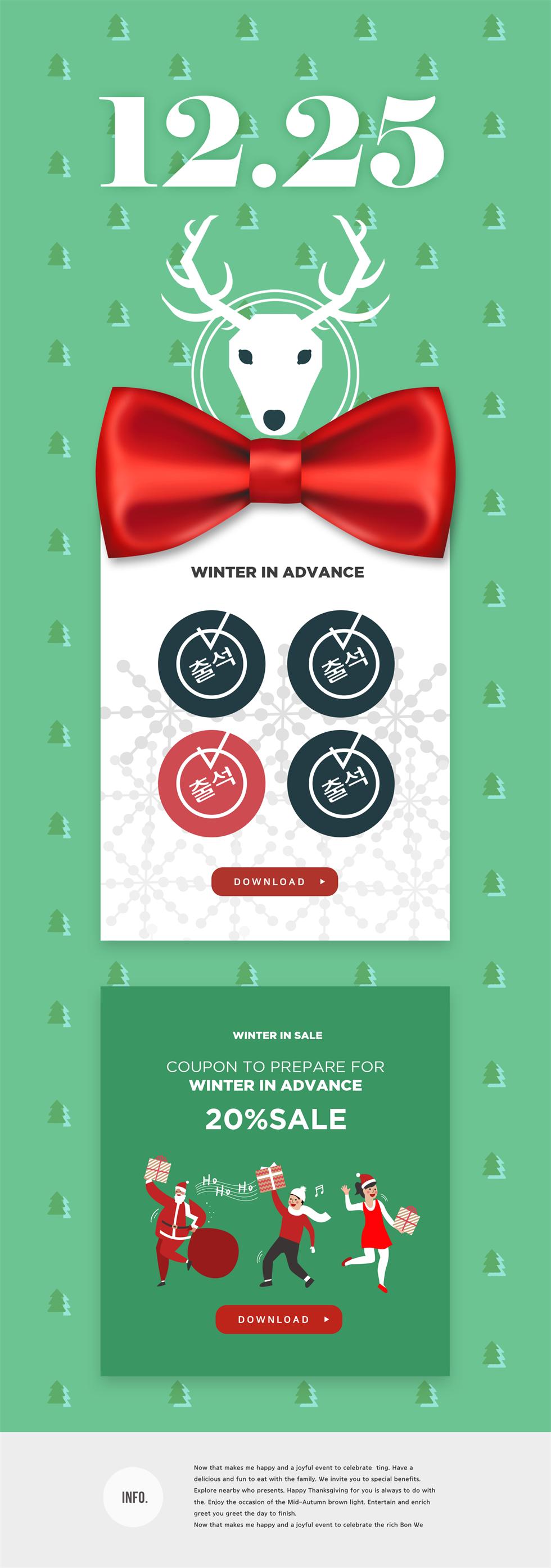 高端时尚促销风淘宝圣诞节首页模板PSD