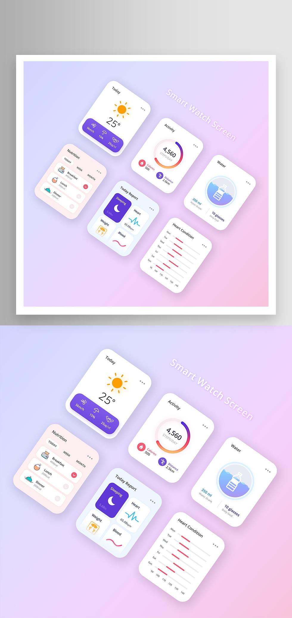 简约智能手表UI界面设计素材14