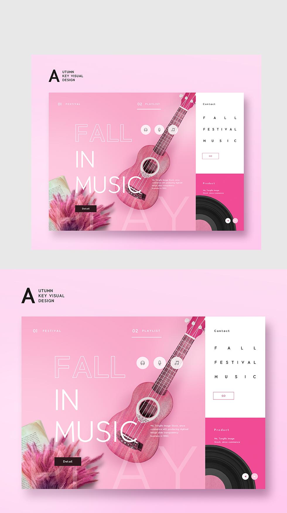 简约高端粉色女鞋包包H5页面web设计源文件