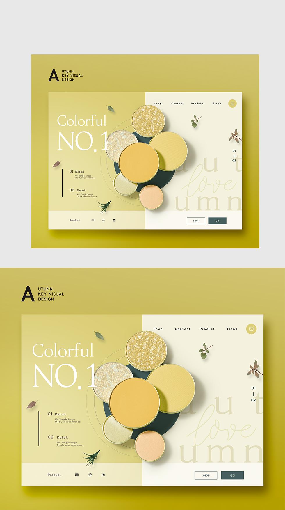 简约高端淡黄色女鞋包包H5页面web设计源文件
