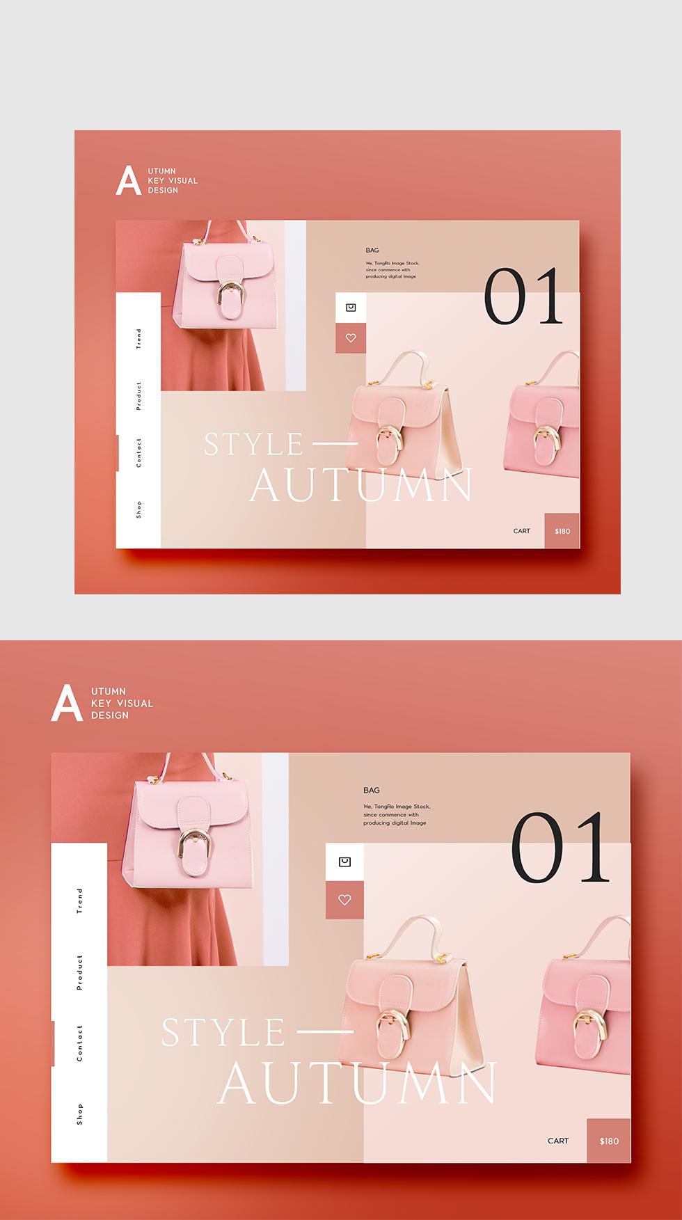 简约高端橙色女鞋包包H5页面web设计源文件