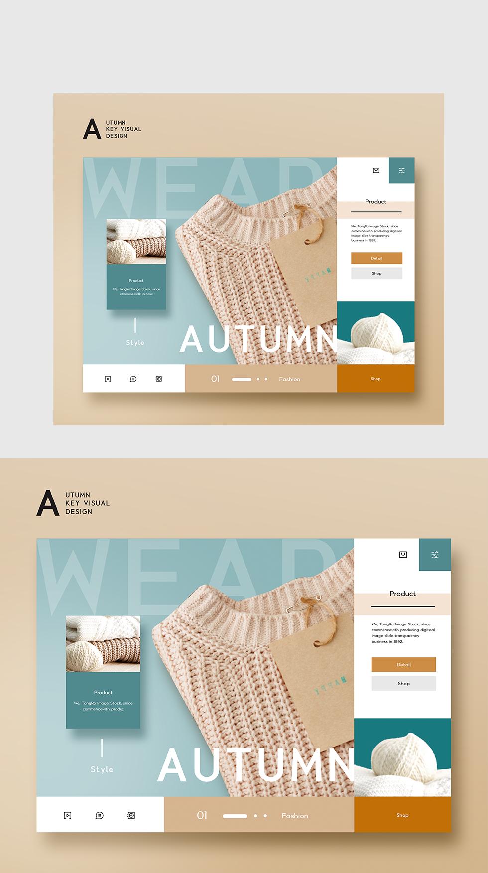简约高端服装毛衣响应式WEB界面设计源文件