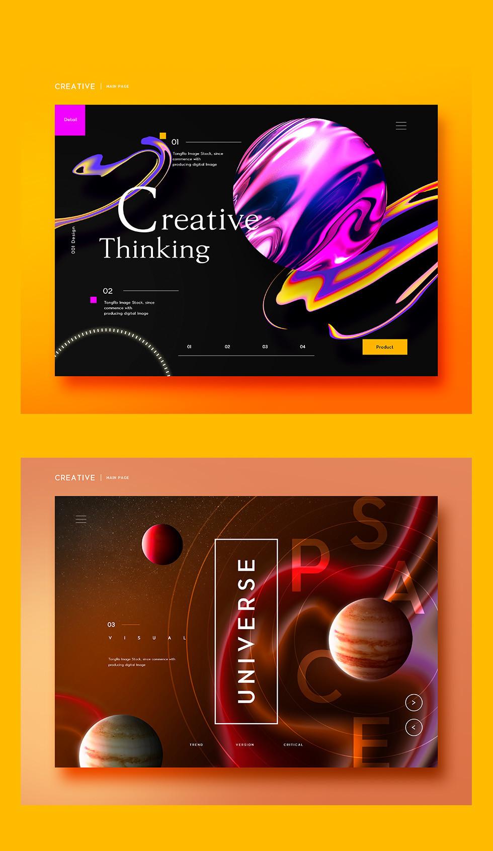 未来科技科幻感简约H5网页界面设计psd素材