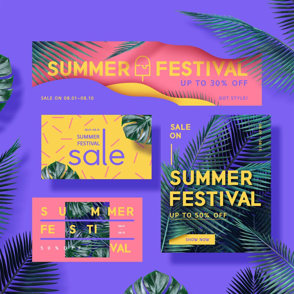 夏季热带植物元素促销广告宣传banner海报psd分层设计素材03