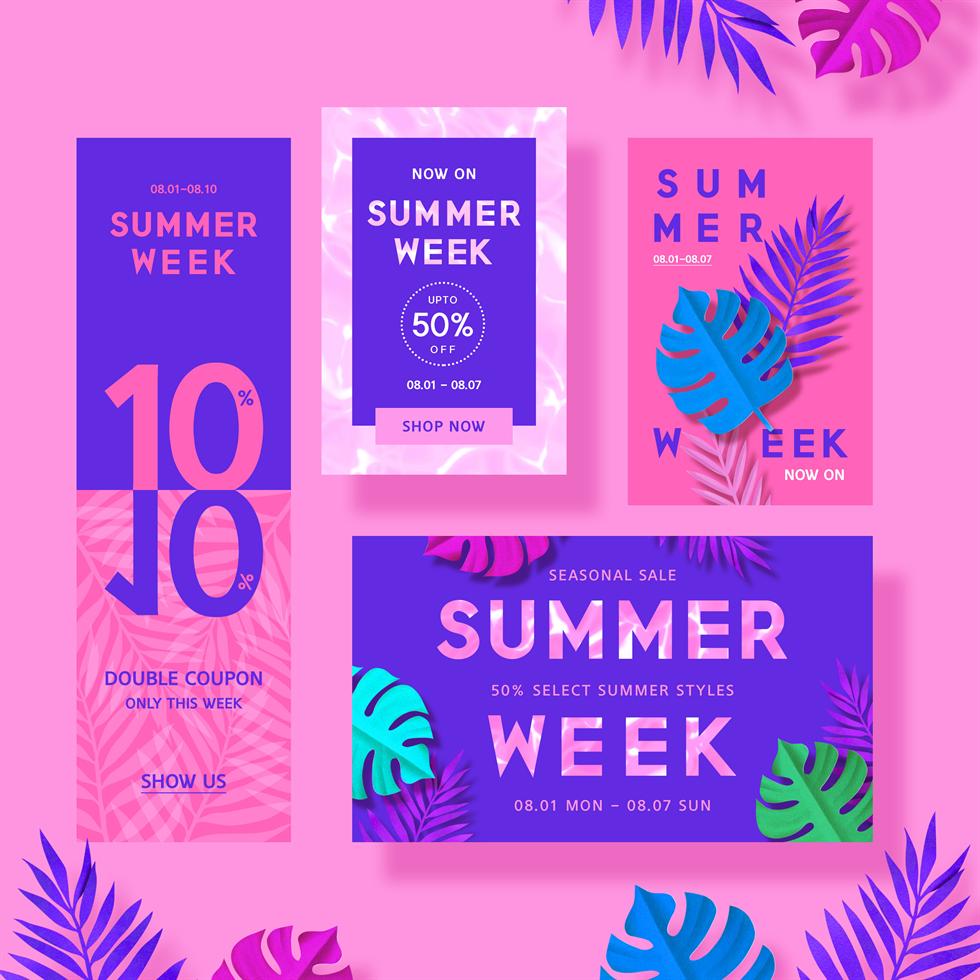 夏季热带植物元素促销广告宣传banner海报psd分层设计素材04