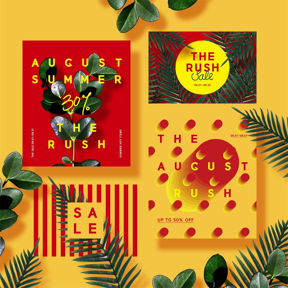 夏季热带植物元素促销广告宣传banner海报psd分层设计素材06