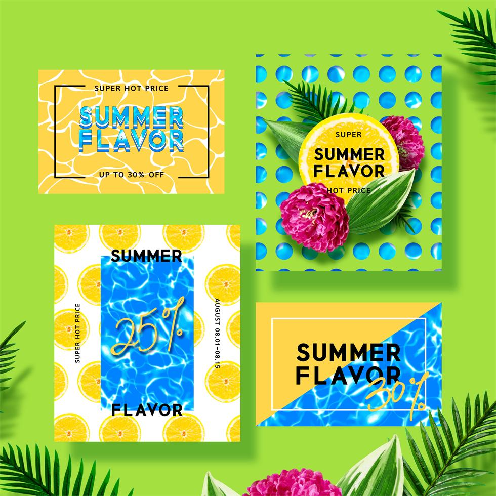 夏季热带植物元素促销广告宣传banner海报psd分层设计素材07