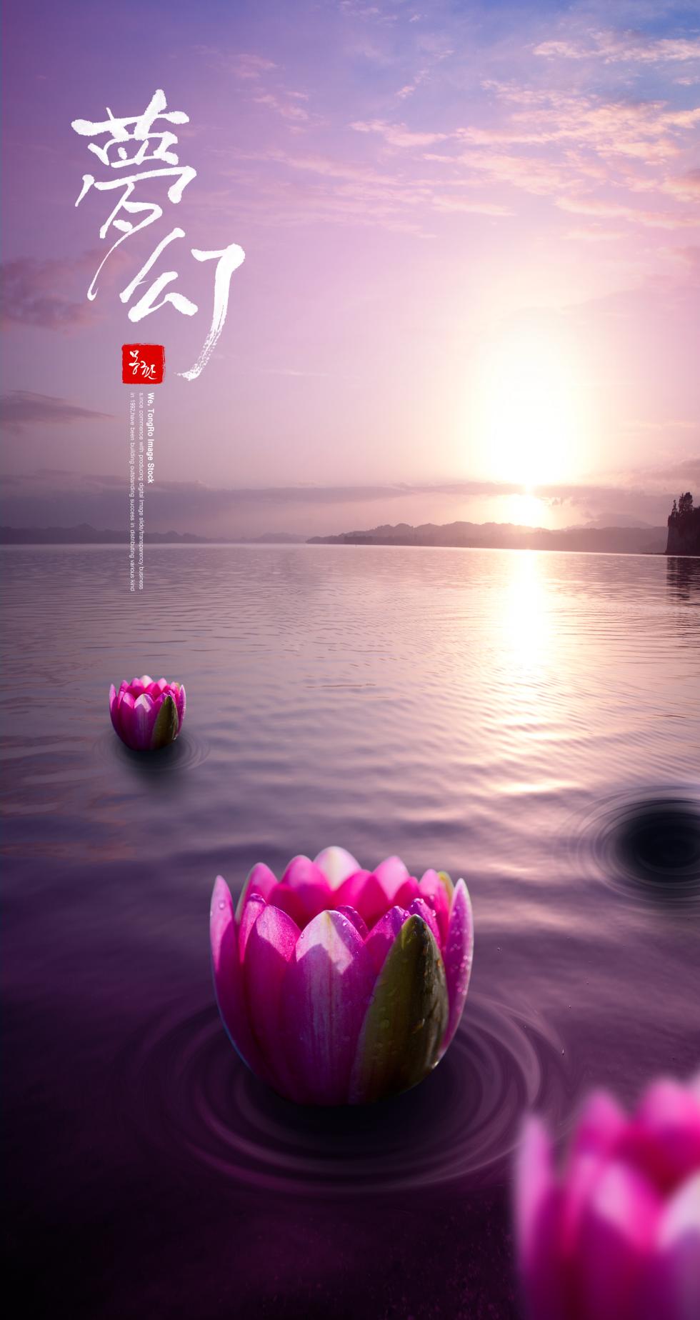 唯美夕阳大海梦幻中国风装饰插画海报