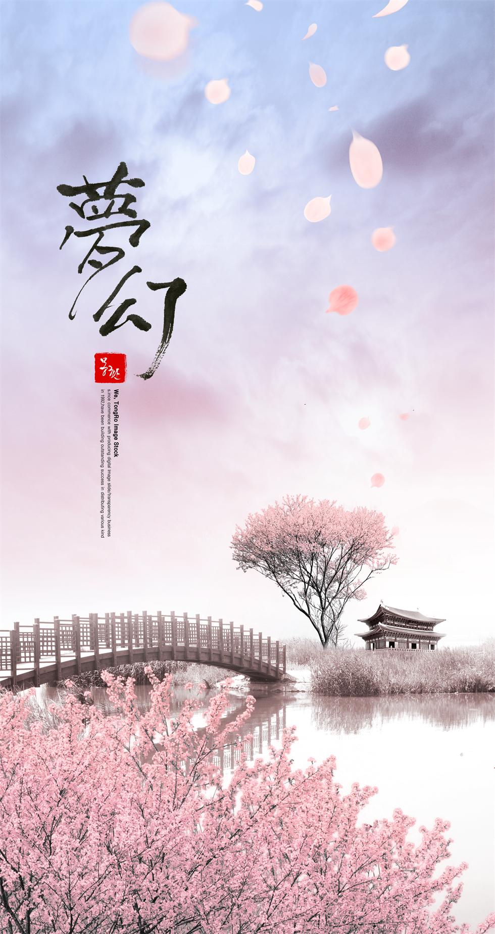 创意中国风古代建筑梦幻风格海报