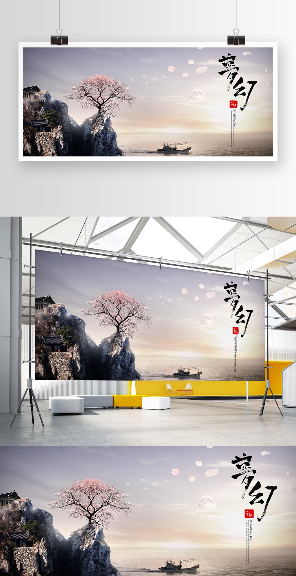 游戏梦幻桃花浪漫场景大海悬崖古代建筑海报素材