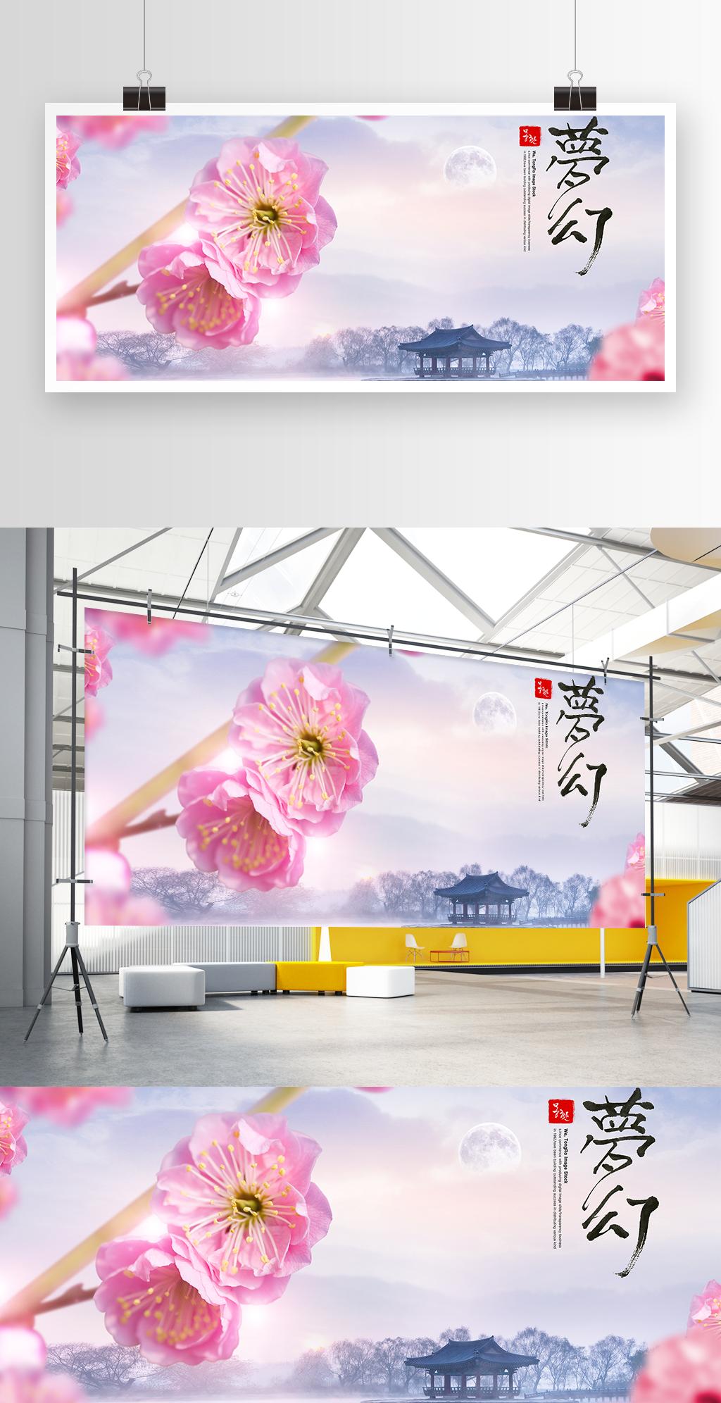 游戏梦幻桃花浪漫场景古代建筑海报素材