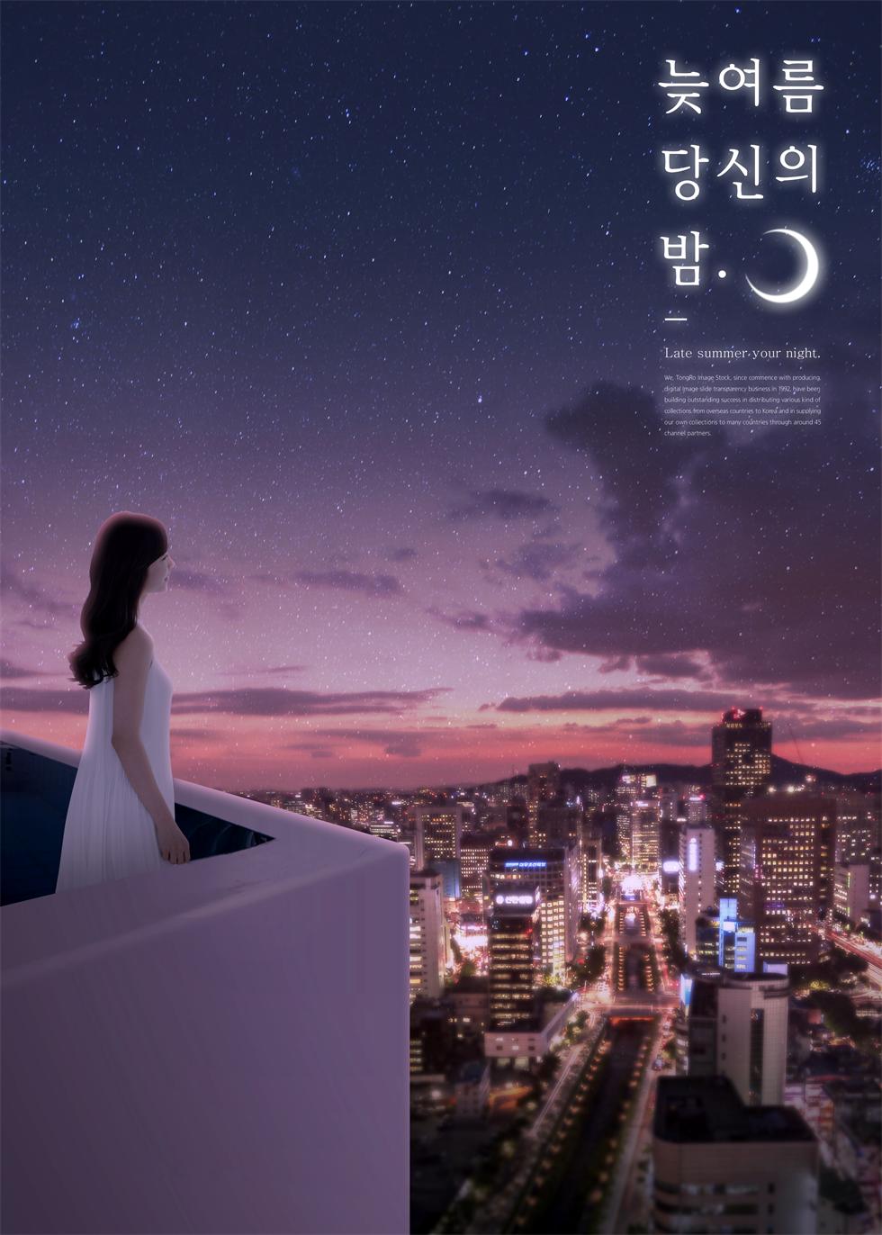 创意版式夕阳无限好海报设计