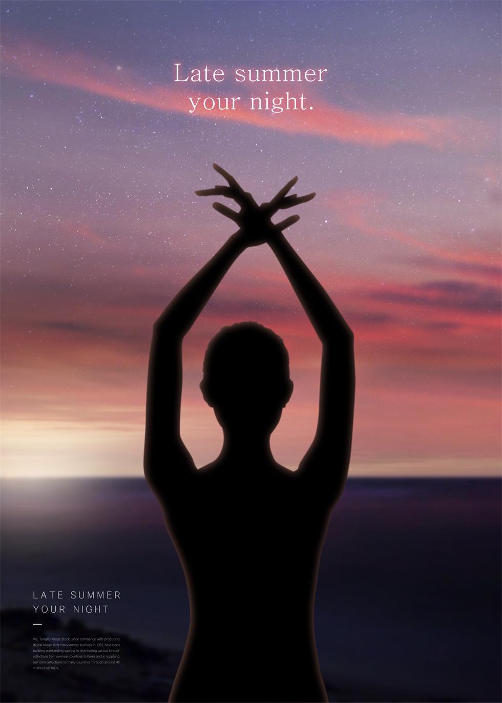 海岛城市晚霞夕阳日落瑜伽海报